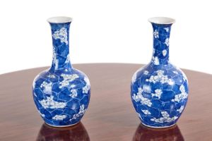 Pair Of Blue And White Hand Painted Vases