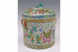 Chinese Famille Rose Water Jar