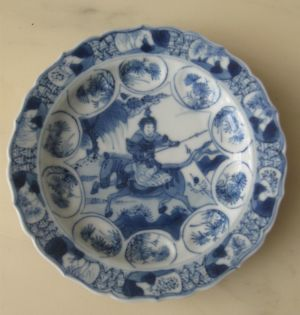 Chinese Kangxi Period (1662-1722) Blue & White Dish