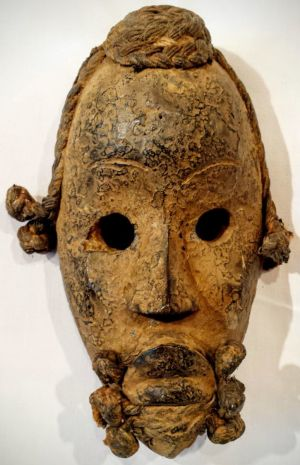 An Antique Carved Wooden African Mask Gambian