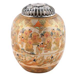 Satsuma Pottery Koro