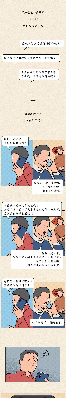 2020/1/25上映的武汉生化危机真好看!武汉疫情实时情况