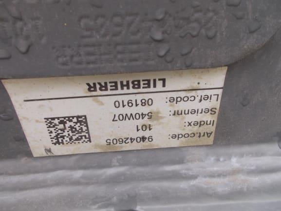 DSCN2658.JPG