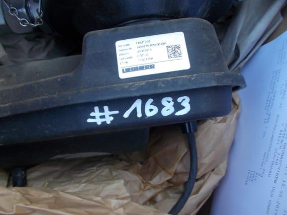 DSCN2492.JPG
