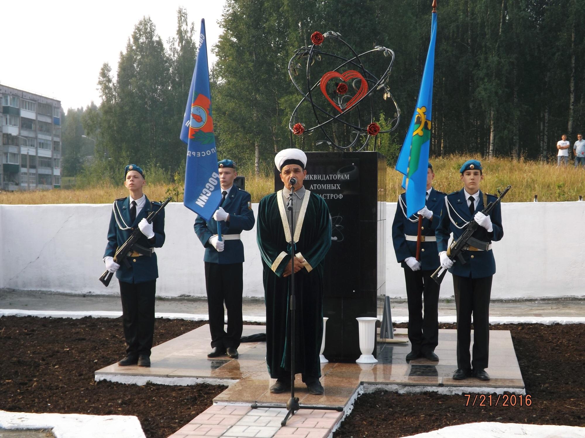 Мемориал «Ликвидаторам атомных катастроф» в Качканаре. На открытии памятника