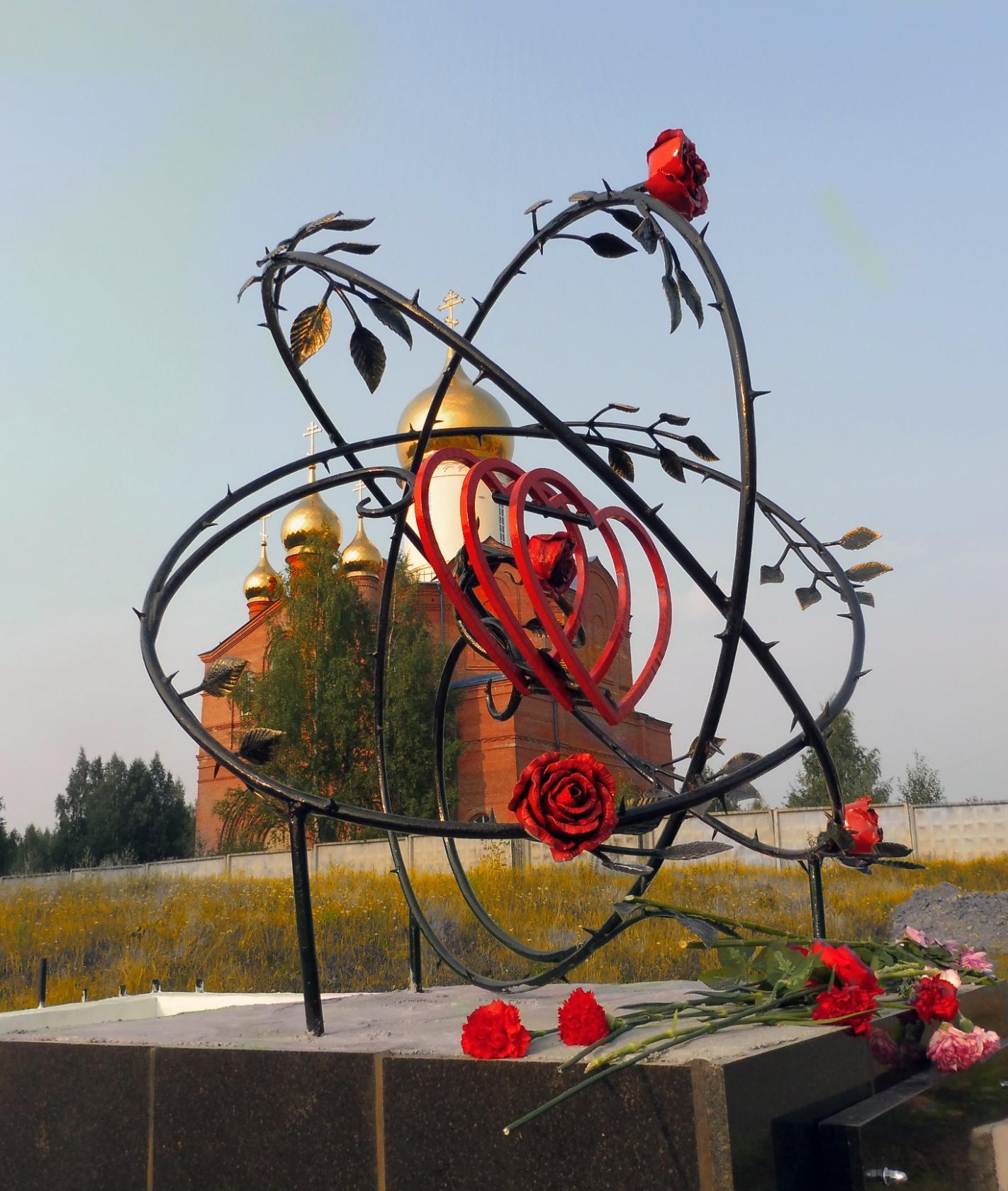Мемориал «Ликвидаторам атомных катастроф» в Качканаре. Фото: Канисев И.И.
