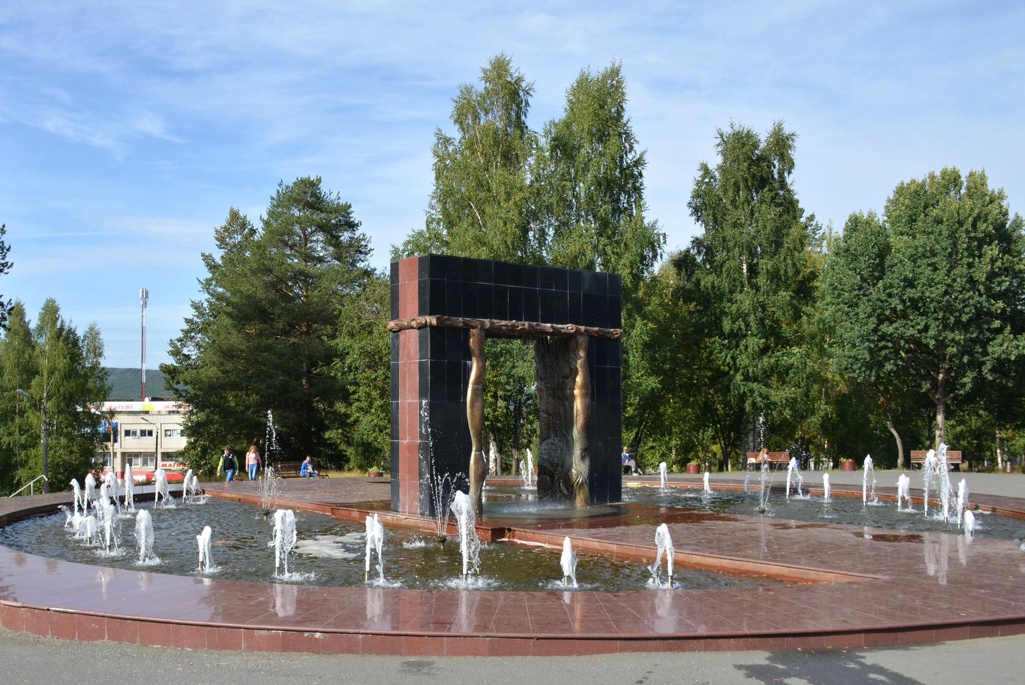 Фонтан «Портал будущего» в Качканаре. Фото: Удинцева Т.А.
