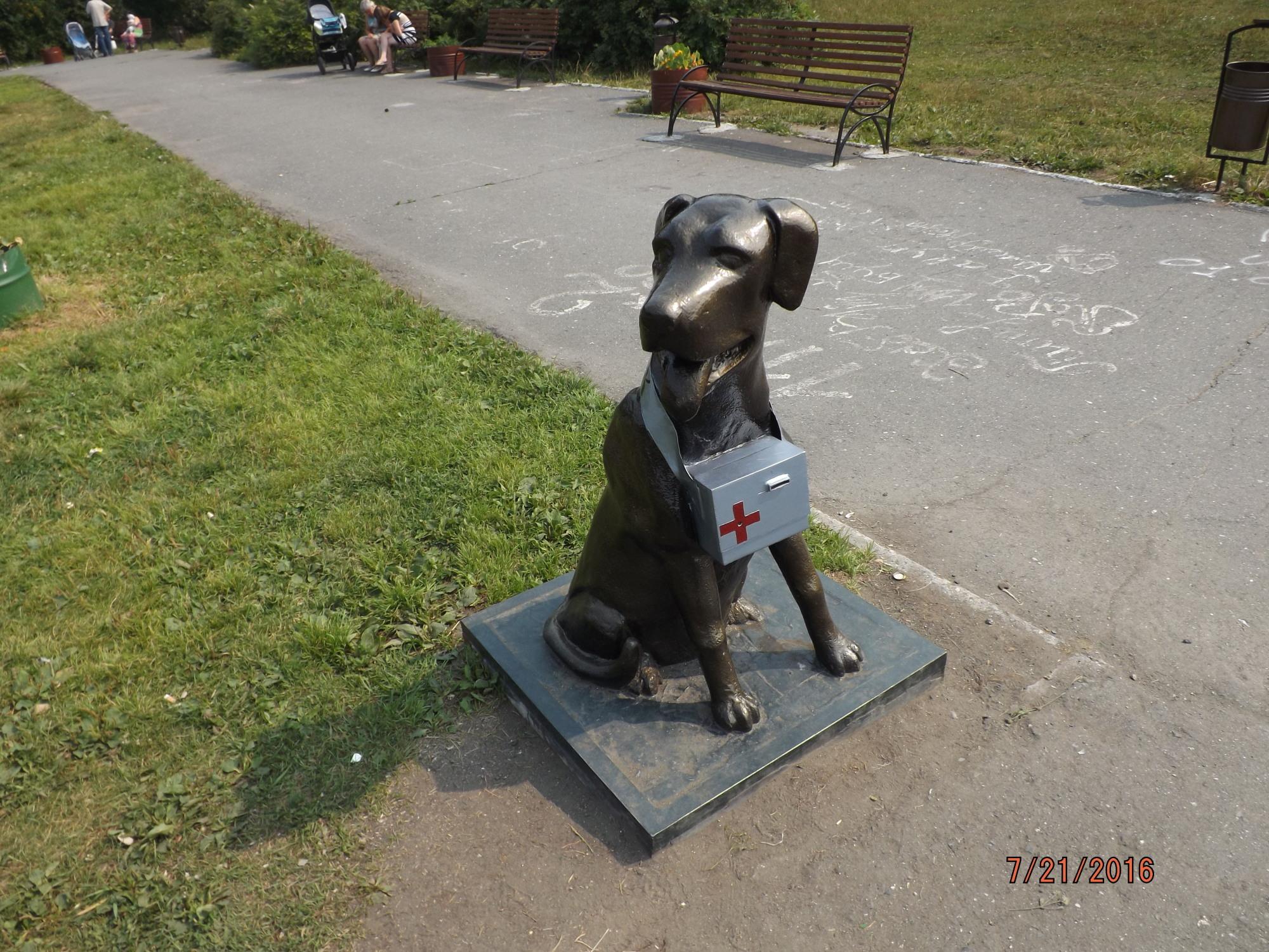 Скульптура «Дружок» в Качканаре. Фото: Кудрявцев В.А.