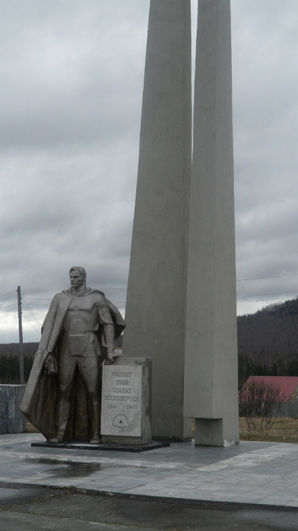 Мемориал погибшим в годы Великой Отечественной войны в посёлке Валериановский в Качканаре.