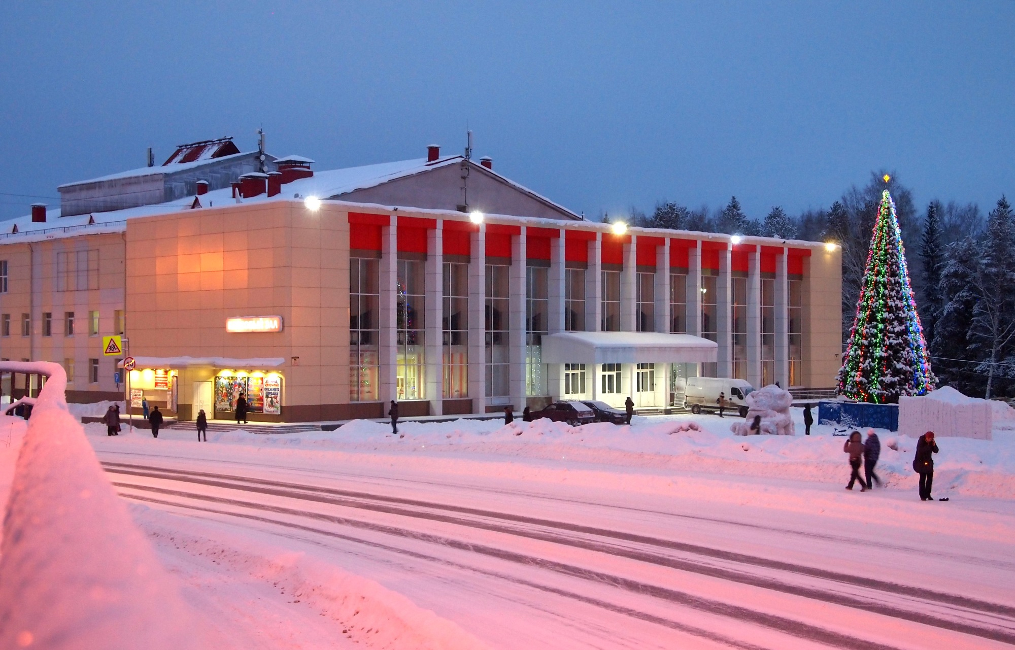 Дворец культуры в Качканаре. Фото: Удинцева Т.А.