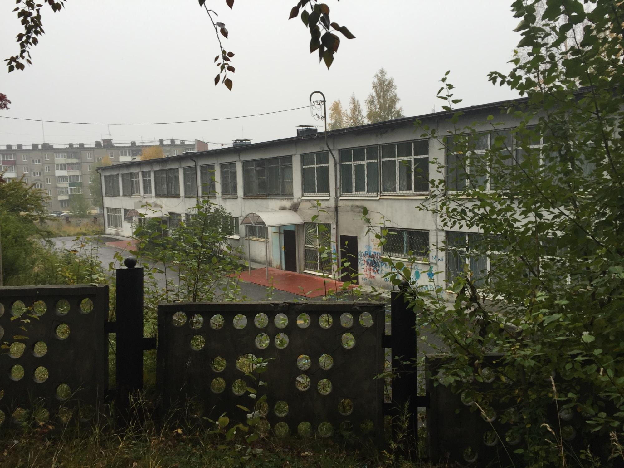 Детская и юношеская библиотека в Качканаре.