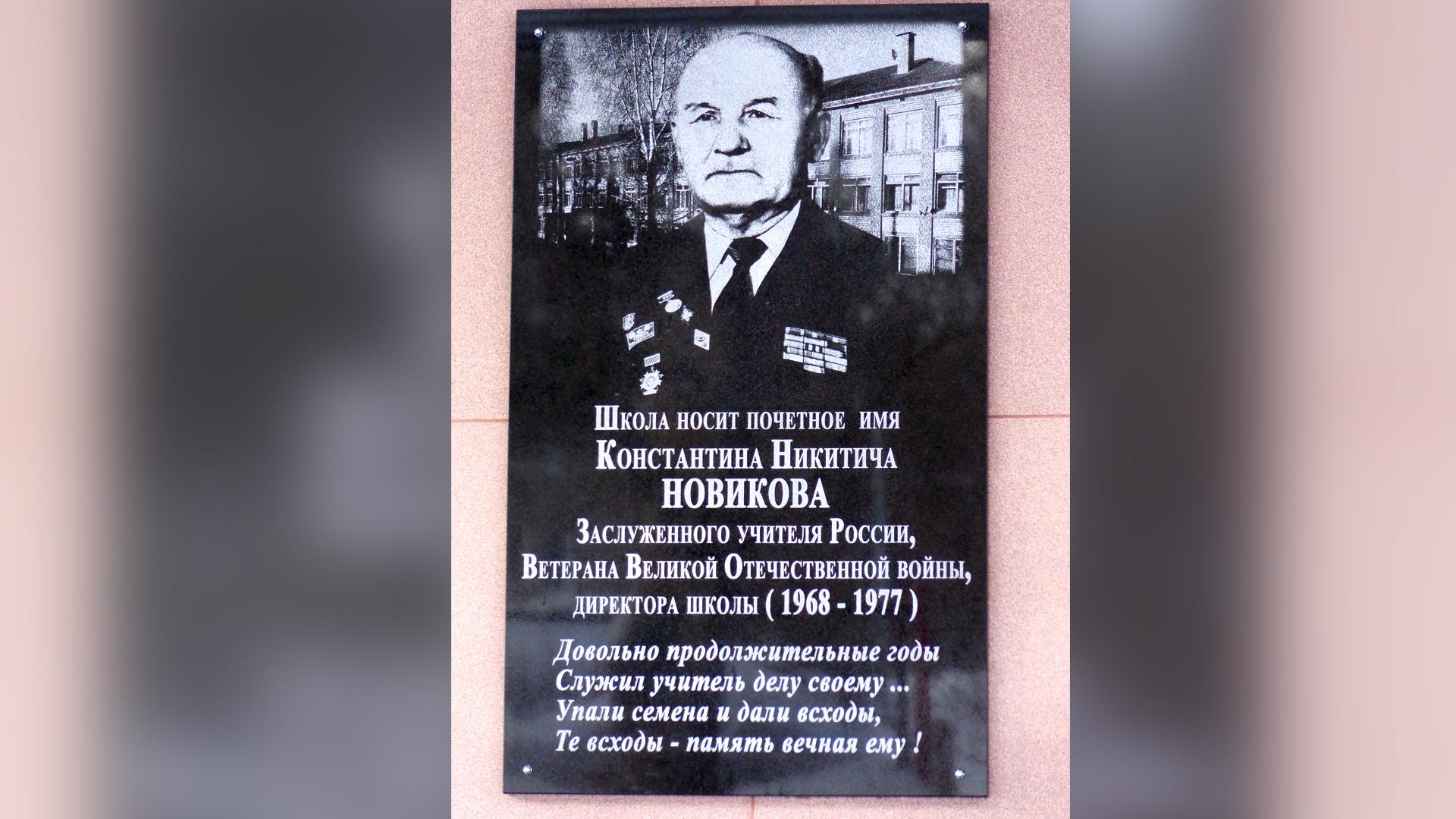 Константин Новиков в Качканаре. Фото: Порядин В.И.