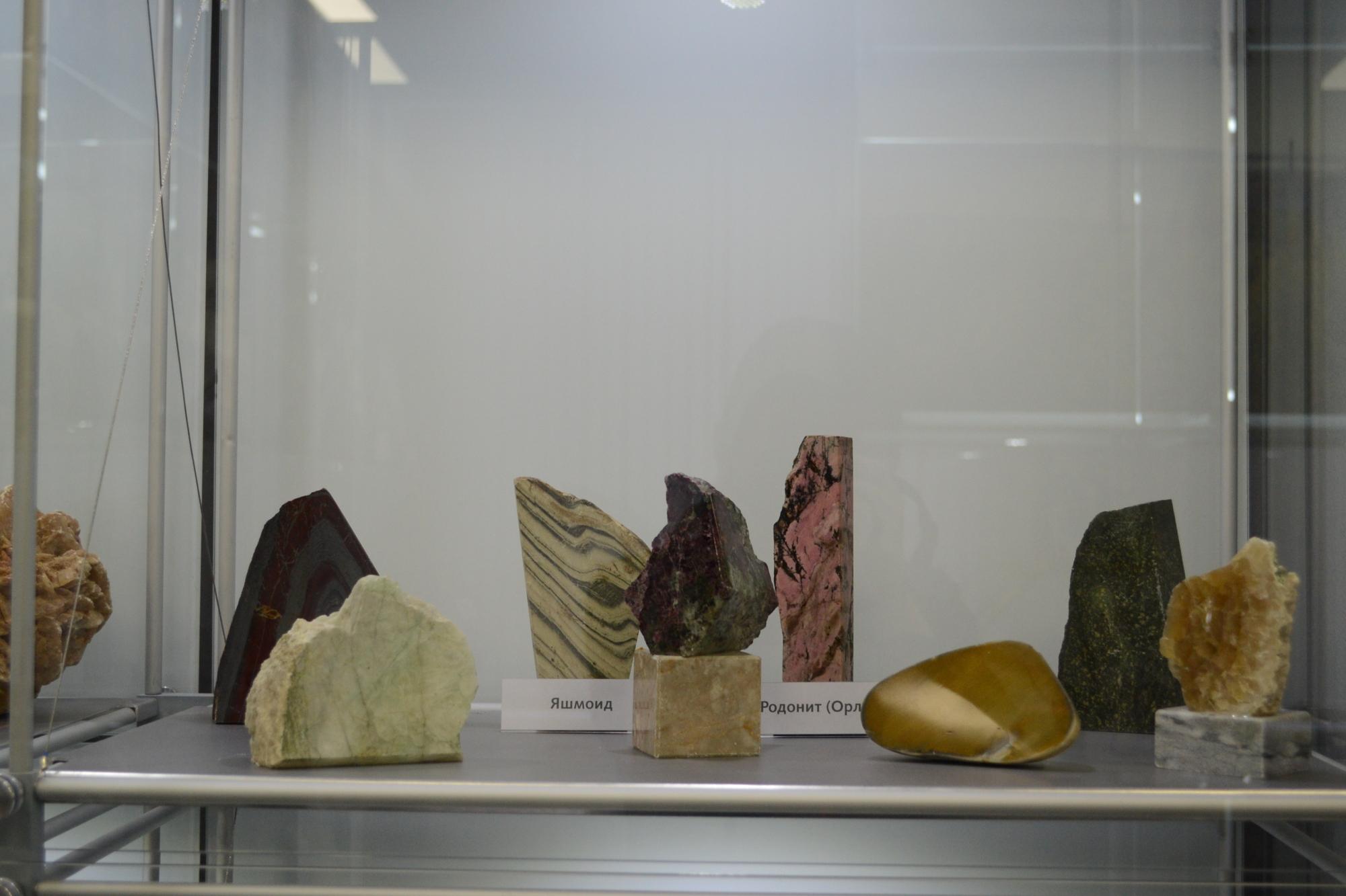 Музей ОАО «Качканарский ГОК» в Качканаре.