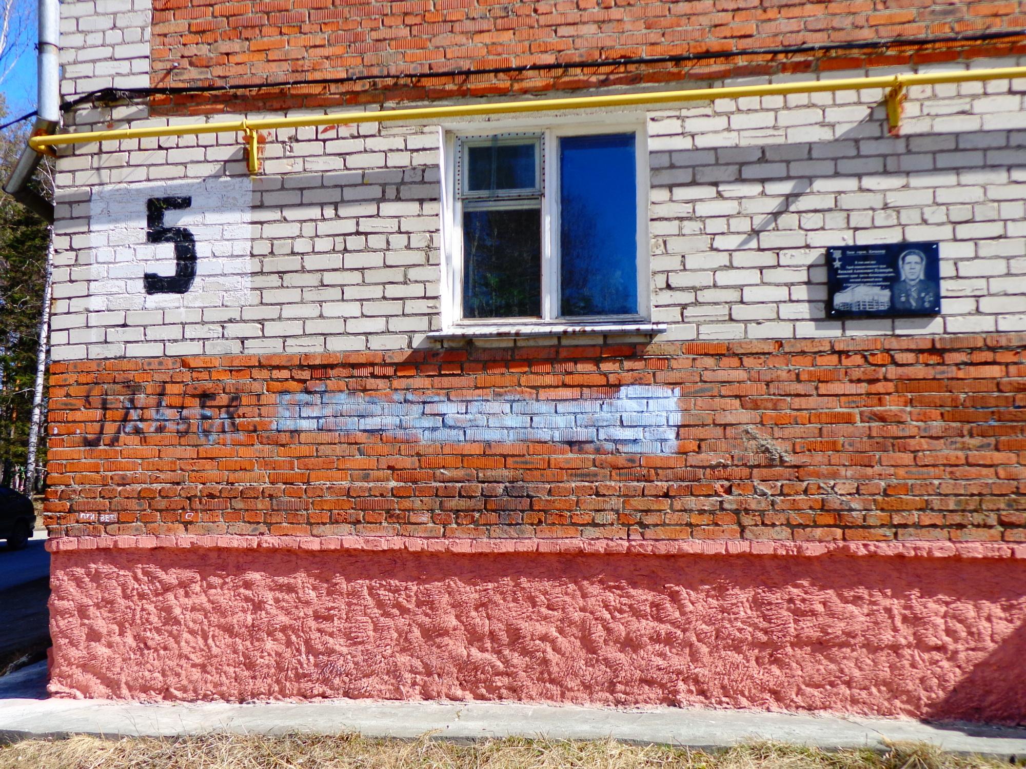 Василий Пушкарев в Качканаре.