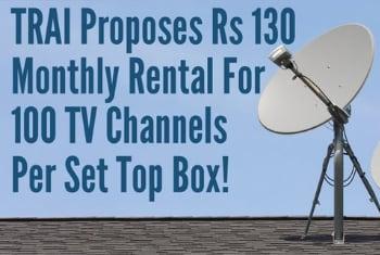TRAI ने तय की नई प्राइसिंग, फ्री TV चैनल्स के लिए भी चुकानें होंगे 153 रुपए/ महीना