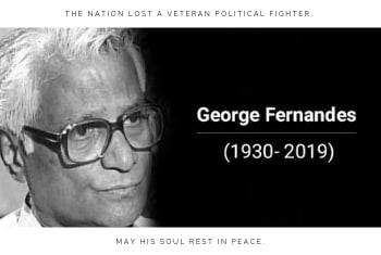 पूर्व केंद्रीय मंत्री जॉर्ज फर्नांडिस का 88 साल की उम्र में निधन