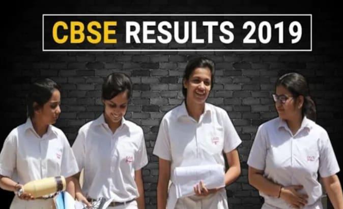 बिहार के 354 छात्रों को इतिहास-भूगोल में मिले 100 में 100