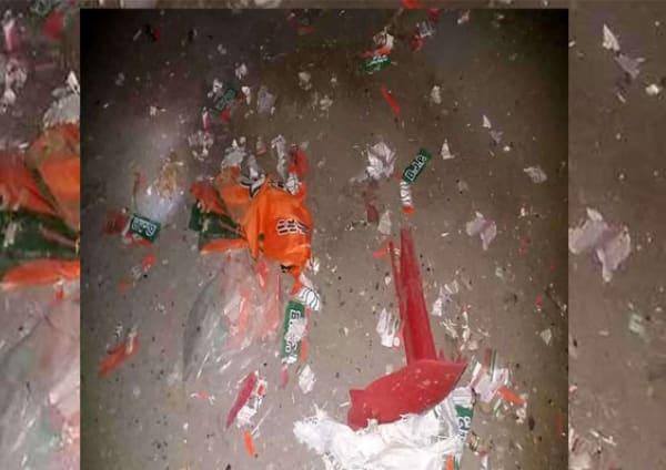 पलामू : बीजेपी कार्यालय को नक्सलियों ने बम से उड़ाया