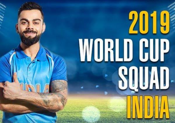 विश्व कप में टीम इंडिया दिखाएगा अपना दम