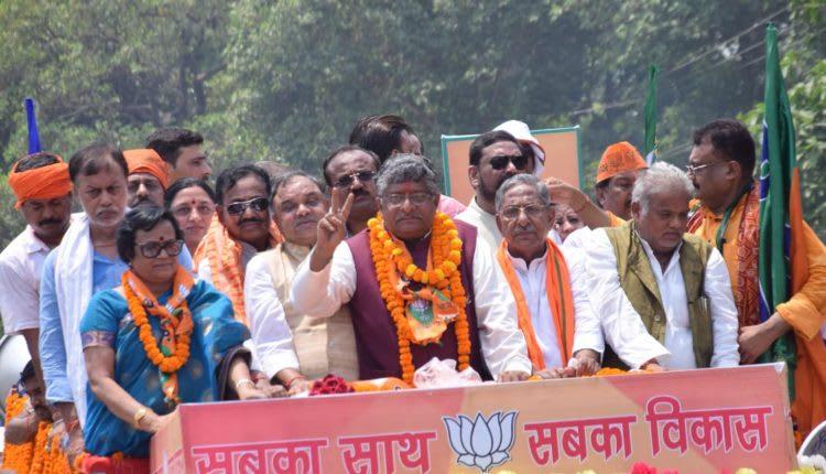 road show ravi shankar prasad