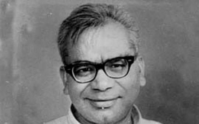 RamManohar Lohia