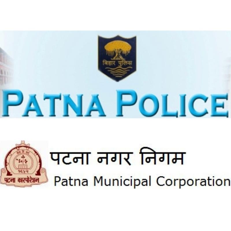 पटना पुलिस और निगम कर्मियों की आँख मिचौली