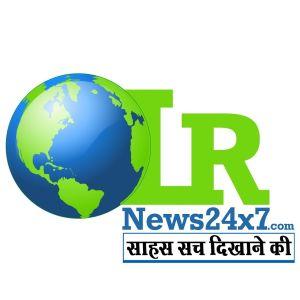 lr-news-logo