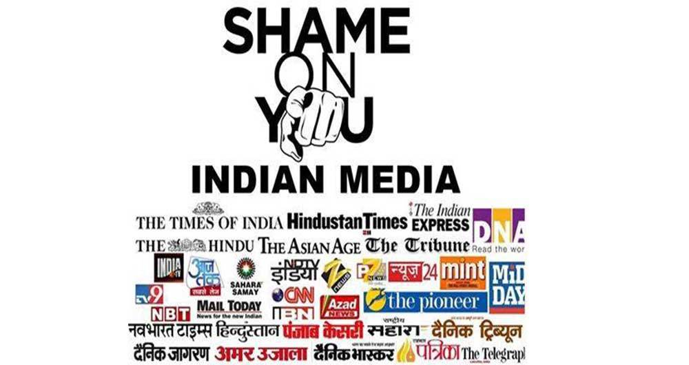 shame on you indian media