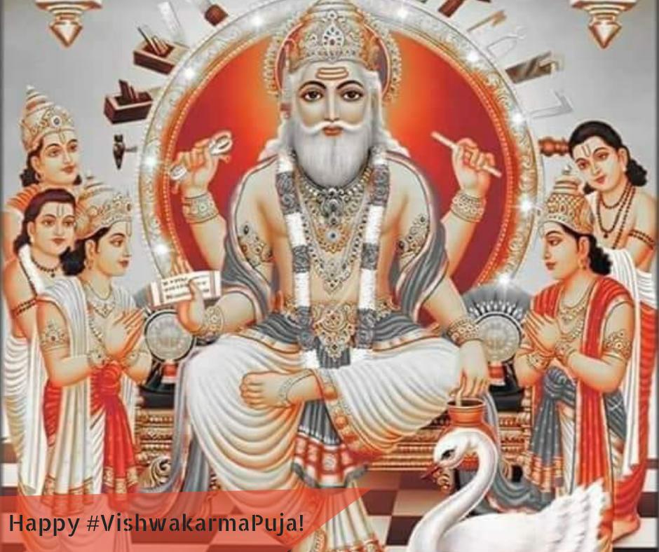 VishwakarmaPuja