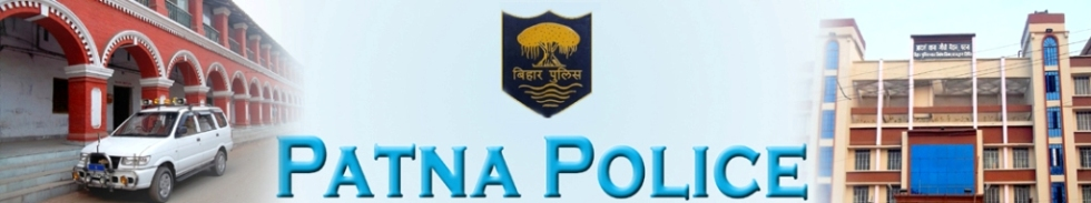 PatnaPolice