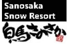 Sanosaka Snow Resort - Hakuba Valley Logo