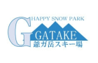 Jiigatake Ski Resort - Hakuba Valley Logo