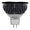 MR16 Warm White (2700K) LED Flood Light Bulb for Low Voltage Landscape Spot Lighting  - 35 Watt Equivalent