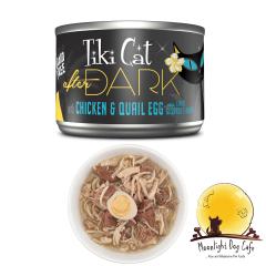Tiki Cat - After Dark- Chicken & Quail Egg 5.5 oz