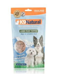 K9 Natural - (Dog) Freeze Dried - Natural Lamb Feast Topper 5 oz