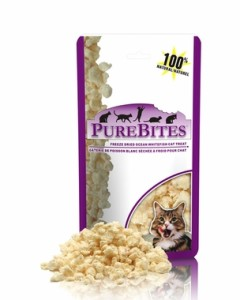 Pure Bites - Treats - Freeze-Dried Ocean Whitefish 20 g