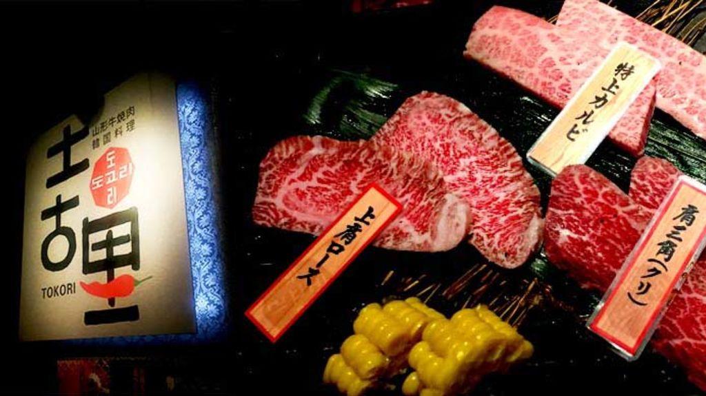 【高級燒肉放題】$350任食矜貴《山形牛》
