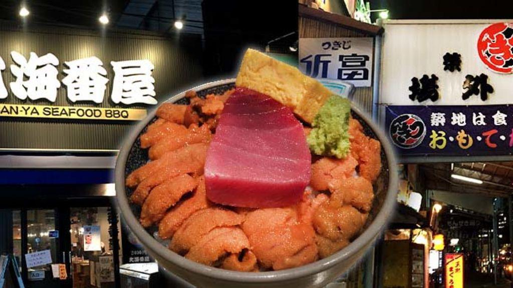 【築地市場】海膽多過飯!滿到瀉嘅海膽丼!