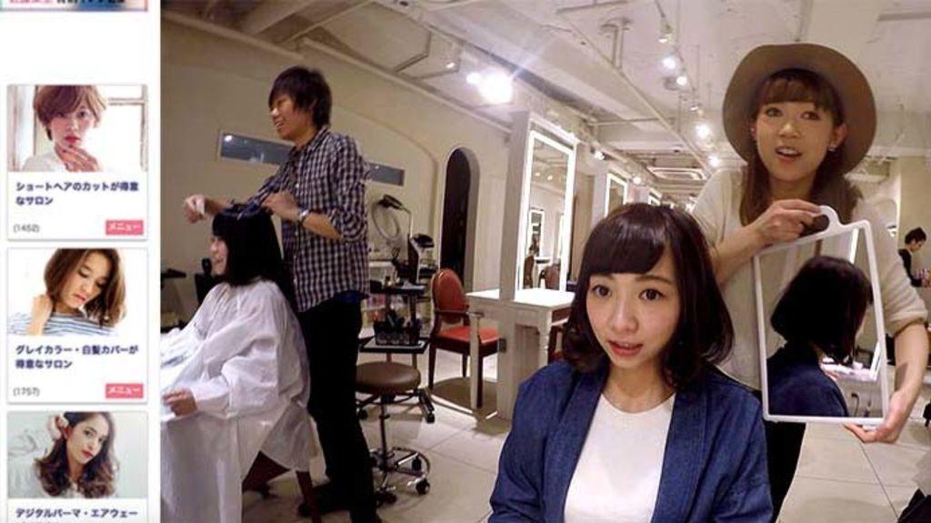 【識剪一定喺日本剪】寶欣帶你去日本剪頭髮(下) – 預約教學