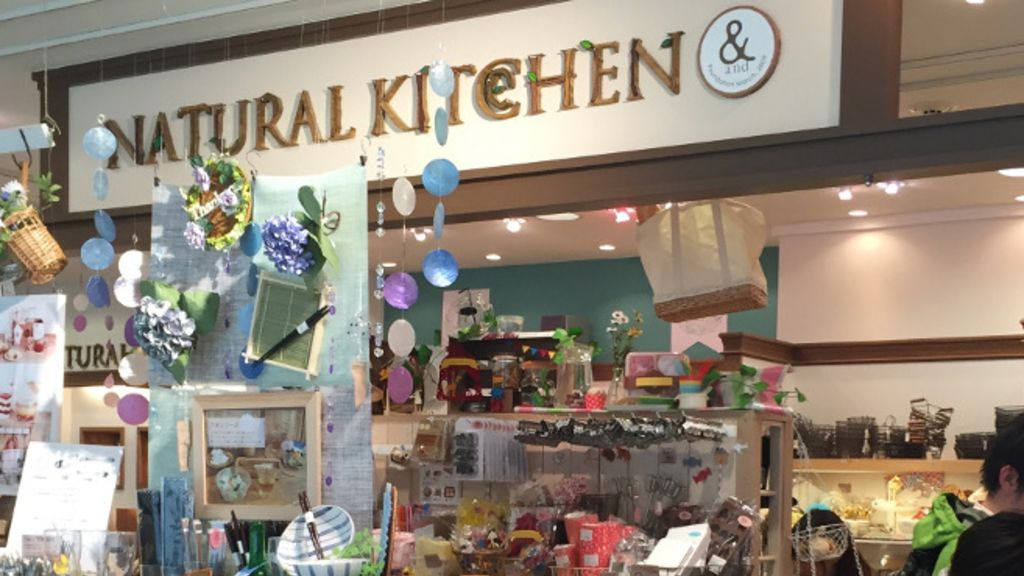 Natural Kitchen 100YEN 田園風雜貨店