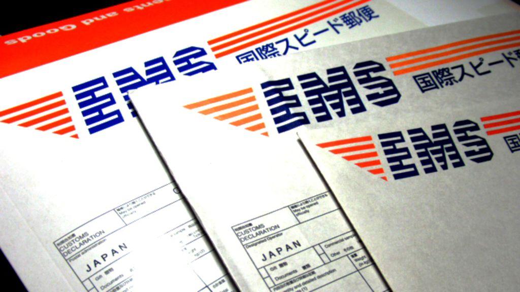 【提提你】日本EMS及國際船運包裹於6月起加價