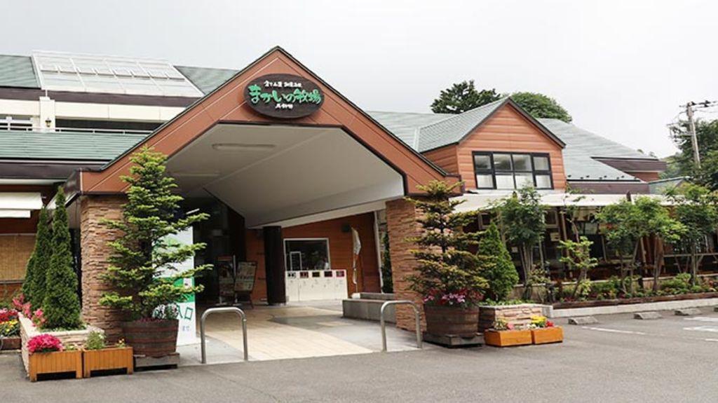 富士山下まかいの牧場,同動物玩遊戲~