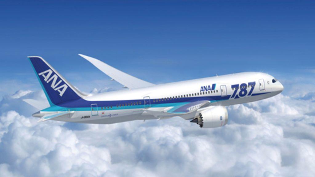 ANA優惠!日本機票$2,570起!包46kg行李!