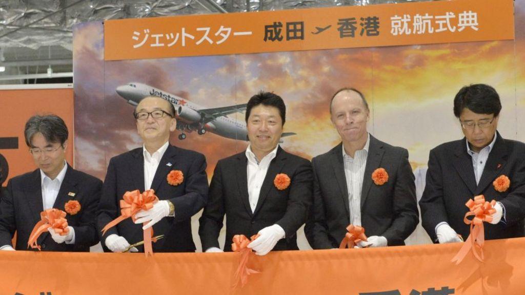 JETSTAR JAPAN單程返香港5290円起