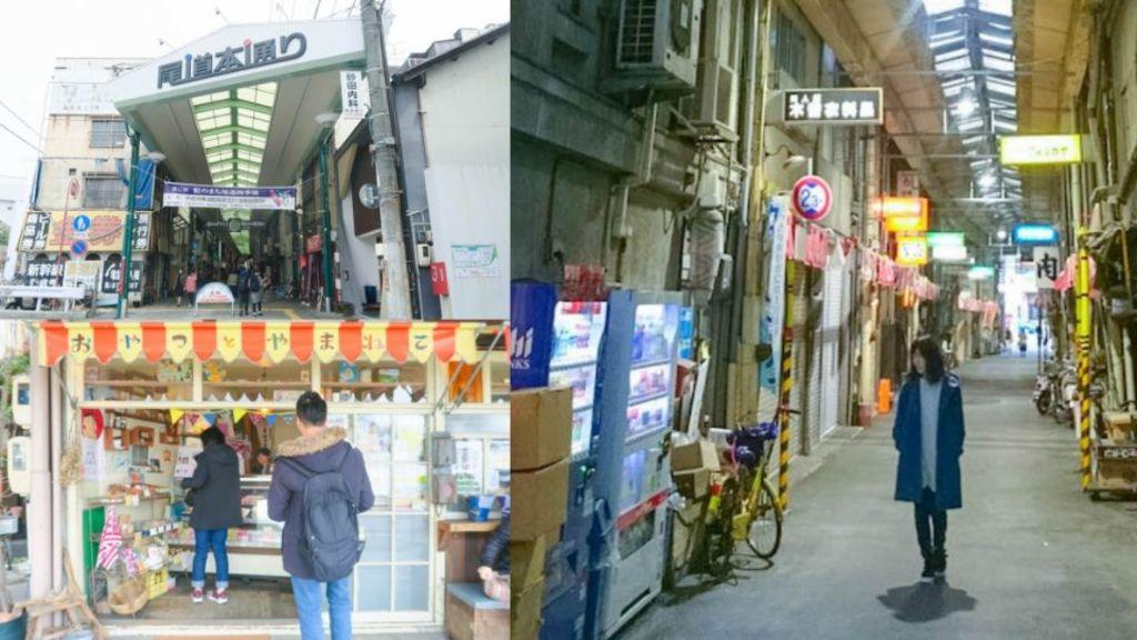 【廣島尾道悠閒一天遊】遊走昭和風滿滿的商店街
