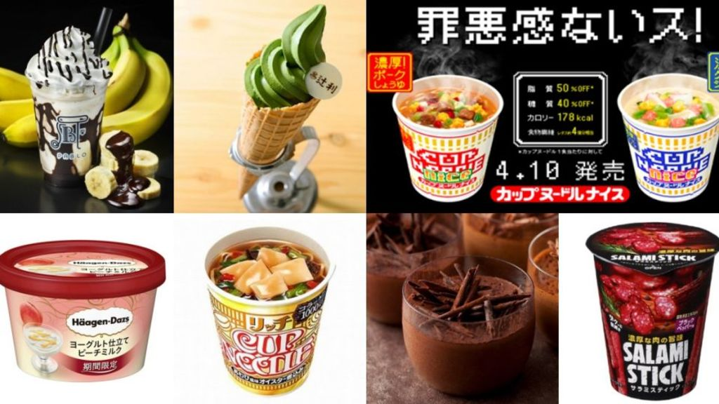 【緊貼最新「為食情報」!】日本新品一周回顧!
