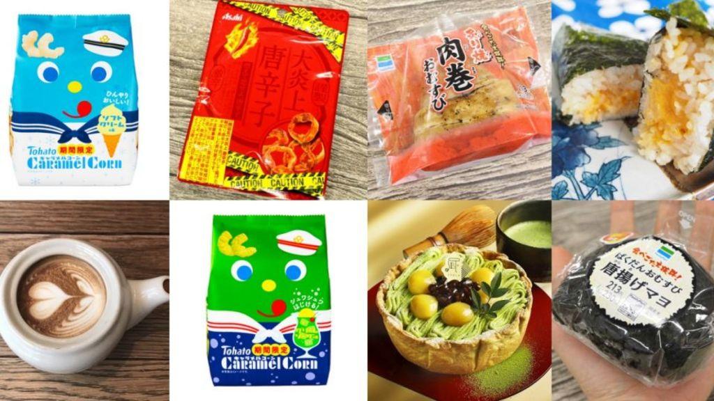 緊貼最新「為食情報」  日本新品一周回顧!