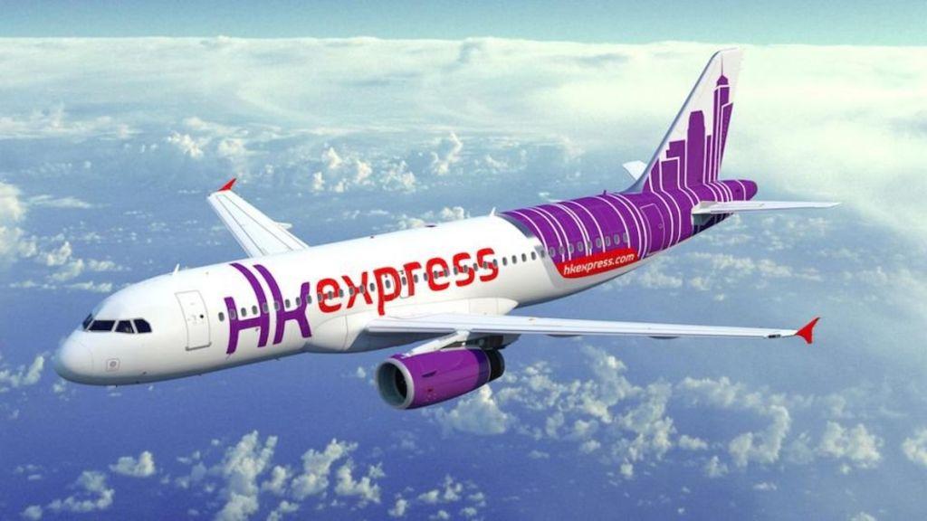 HK Express買來回機票,去程$1!