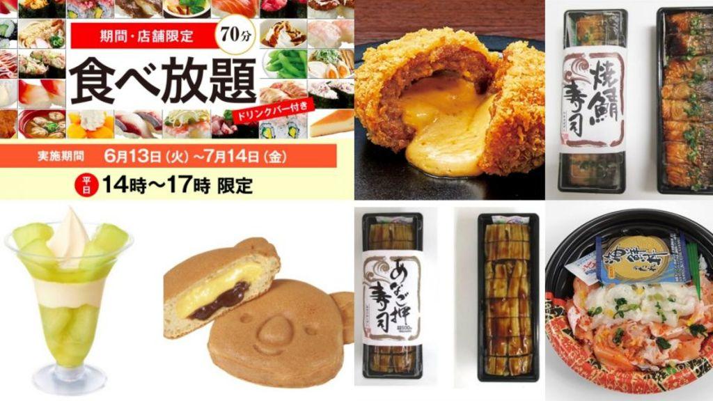 日本新品一周回顧!  緊貼12項最新「為食情報」!