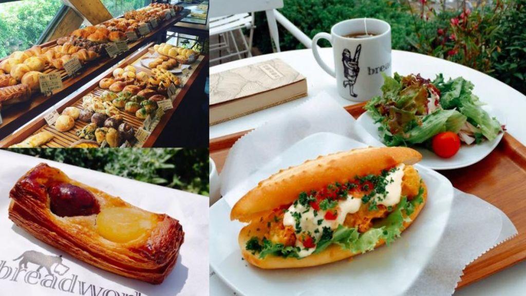 麵包界的Apple?!  3大日本麵包品牌推介